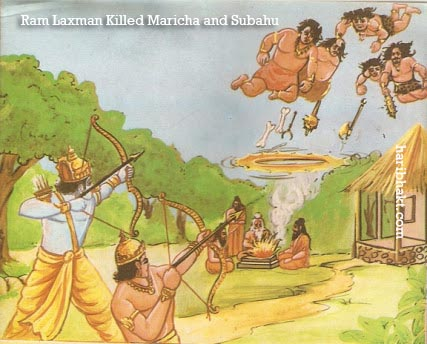 Ram Laxman killing Maricha and Subahu