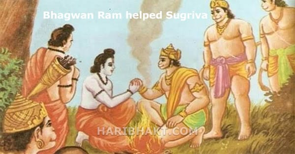 Ramayana Facts Ram Sugriva Friendship Saving from Vali Bali