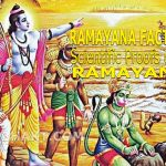 Ramayana Facts Scientific Proofs Ramayan Amazing Truth