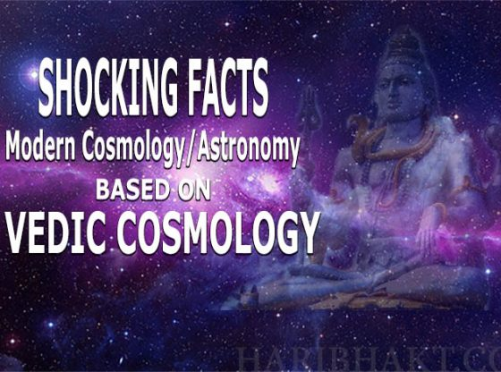 Hindu texts and Vedas Mother of Cosmic Science