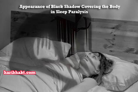 black shadow attack of evil spirts and negative energy in sleep paralysis
