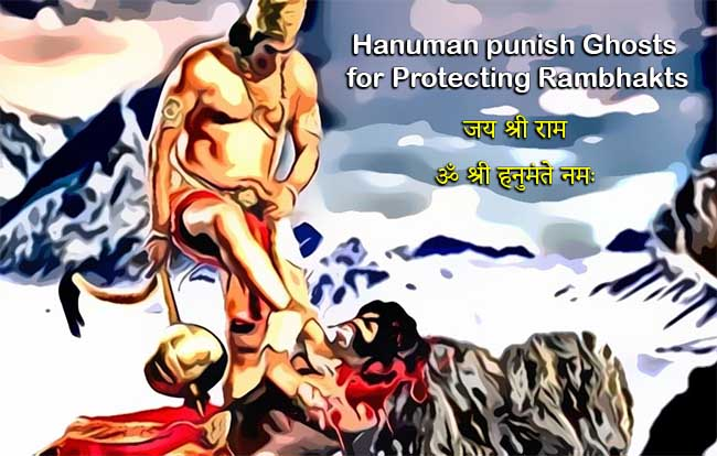 Remember to chant Jai Shree Ram before chanting Hanuman Mantra