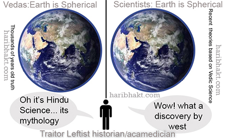 Vedic Geography: Leftist historians and acamedicians are bootlickers of west and traitors of India