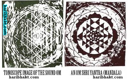 sacred sound OM in visible form