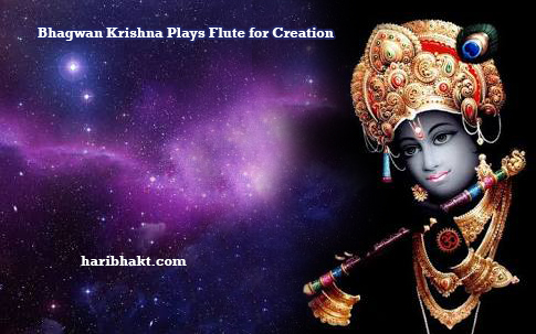 shree krishna plays flute of creation