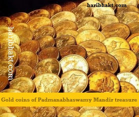 Gold Coins of Padmanabhaswamy temple