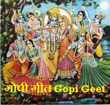 GopiGeet-Pious Song of Mankind