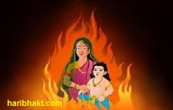 Narasimha Avatar : Holika trying to kill Prahlad in fire