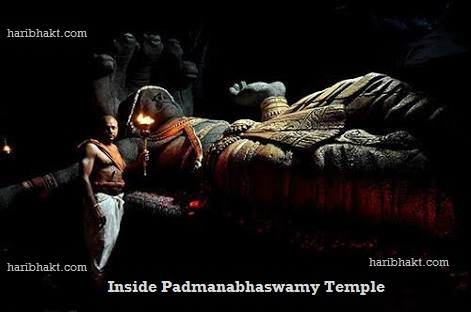 Padmanabhaswamy Temple Secret Doors: Inside Padmanabhaswamy temple treasures