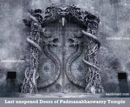 Padmanabhaswamy Temple Secrets: Last Doors of Padmanabhaswamy Temple