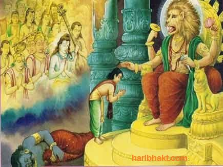 Narasimha Avatar : Narasimha blessing Prahlad after death of Hiranyakashipu