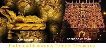 Padmanabhaswamy Temple Treasures