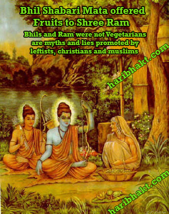 Proven Facts- Bhagwan Shree Ram was Vegetarian