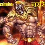 Narasimha, The Most Fearsome Avatar of Bhagwan Vishnu