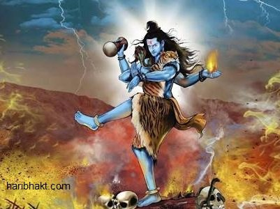 Bhagwan Shiv Tandav Nritya - Tandav Dance of destruction