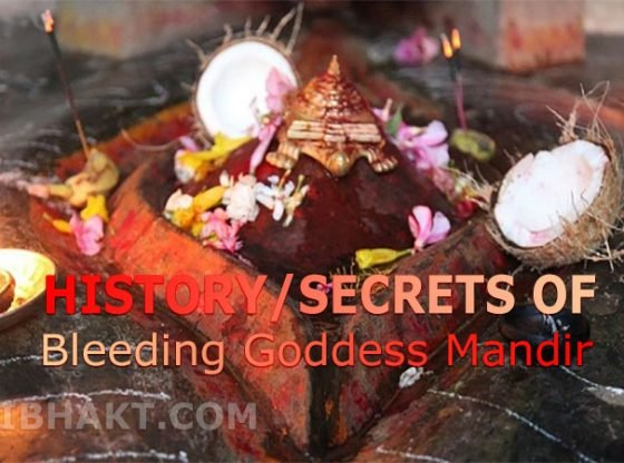 History and secrets of bleeding goddess in Kamakhya Devi Sati Temple