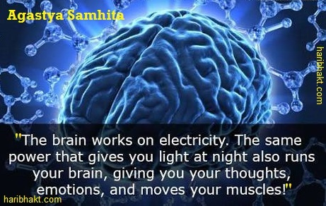 Rishi Agastya Science of Electricity