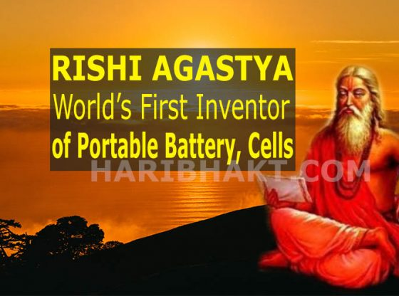 Rishi Agastya inventor of electricity, battery and cells