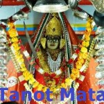 Tanot Goddess of Jaisalmer - Longewala Protected Indian border