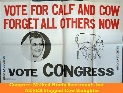 congress abused Hindu culture