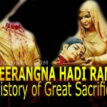 Brave Hadi Rani, Patriot Hindu Wife's SHOCKING Sacrifice!!!