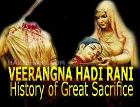 Hadi Rani, Brave Hindu Girl and Her Sacrifice for Motherland