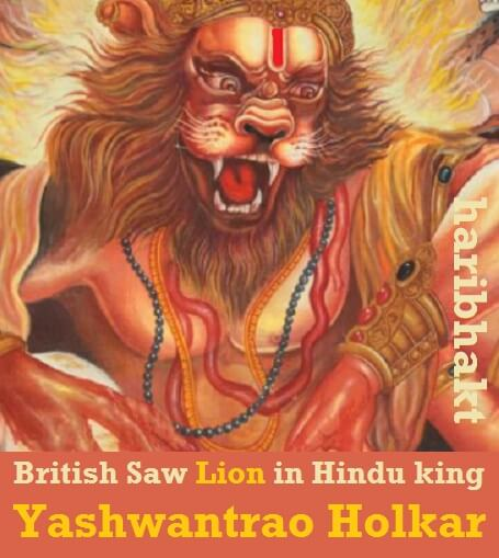 Lion king Yashwant Rao Holkar defeated british