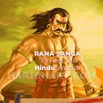 Hindu Unity Lesson: Handicap King Rana Sanga Fight Muslim Terrorists for Hindu Existence