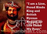 Your Heart Will Be Filled with Pride Knowing About The Epitome of Fearless Hindutva – Only Hindu King Under Whose Feet Defeated British Government Fearfully Knelt Down Repetitiously For a Treaty