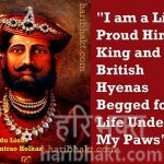 Yashwant Rao Holkar: British Bowed to Undefeated Hindu King