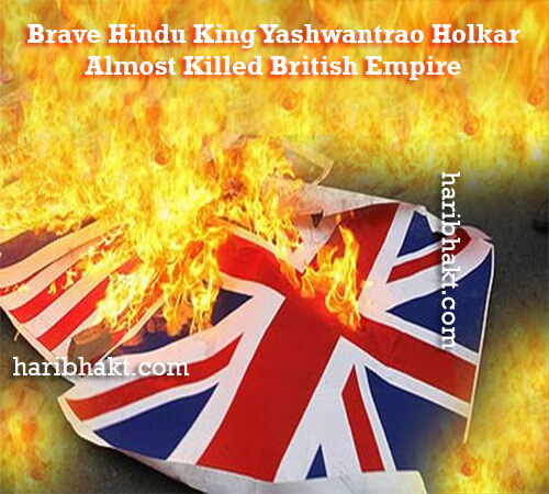 Yashwantrao Holkar killed british empire UK