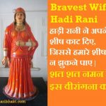 Jaw Dropping Historic Account! Hindu Wife's Unmatched Love and Pride for the Motherland