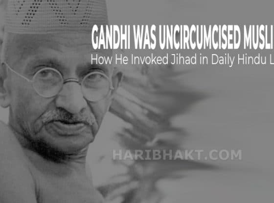 gandhi loved islam, muslim and quran but hated Hindus