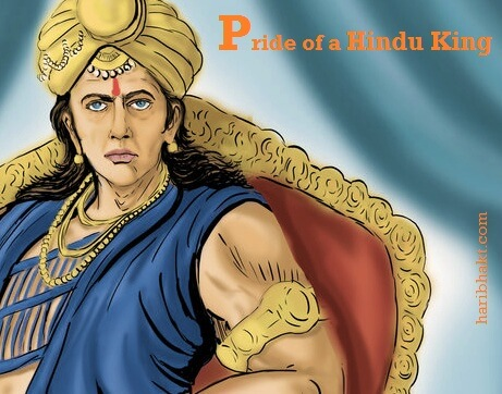 pride of a Hindu king