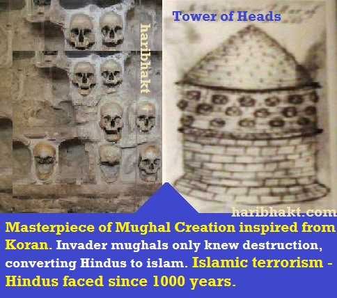 tower of heads islamic terrorism