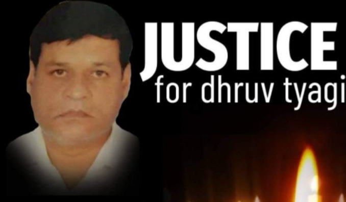Dhruv Tyagi killed by muslim family neighbour