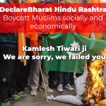 HariBhakt Offers ₹ 10 Lakhs to Whoever Avenges Jihadi Murder of Our Brother Kamlesh Tiwari Ji