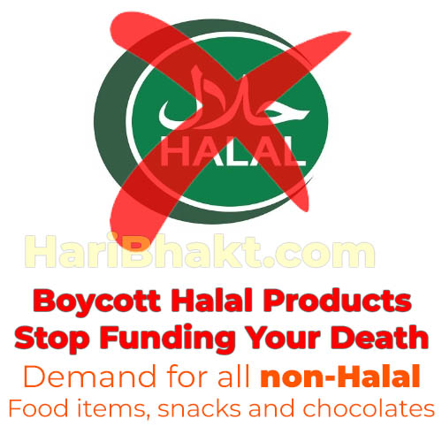 Boycott all halal products funding islamic terrorism