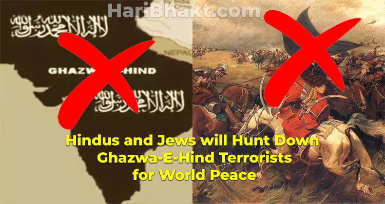 Hindus and Jews will kill Ghazwa-E-Hind terrorists