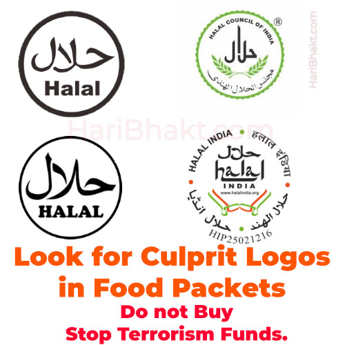 boycott ban all halal food items to stop terrorism funding