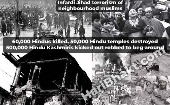 infardi jihad terrorism of local muslims India