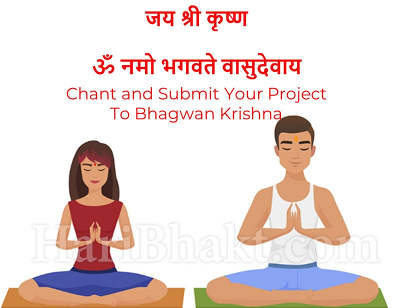 How to do Dharma Sthapana in Project with Bhagwan Krishna