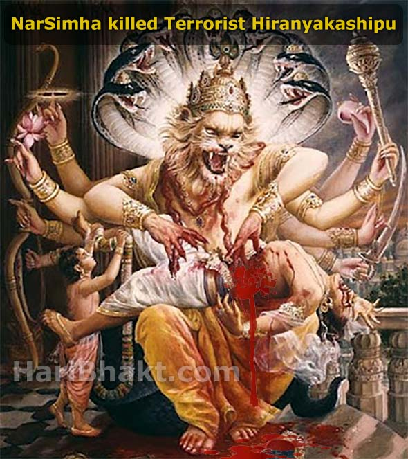 Narsimha kills hiranyakashipu freed prahlad from terrorism