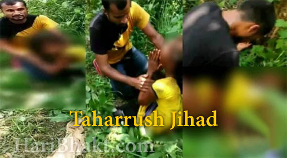 Taharrush Jihadi in India