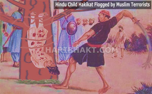 Hindu Child Hakikat Rai Haqiqat Rai tortured by muslim terrorist for following Hindu Dharma