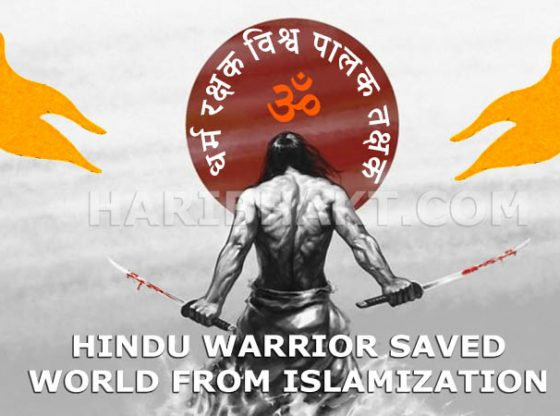 Nagabhata bodyguard Takshak saved Hindu Dharma World from Islamization