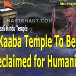 Kaaba Temple Would Be Reclaimed for Humanity