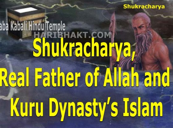 Shukracharya Father of Allah Kuru Dynasty Islam
