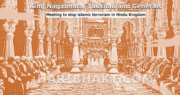 Takshak advised King Nagabhata attack muslims night