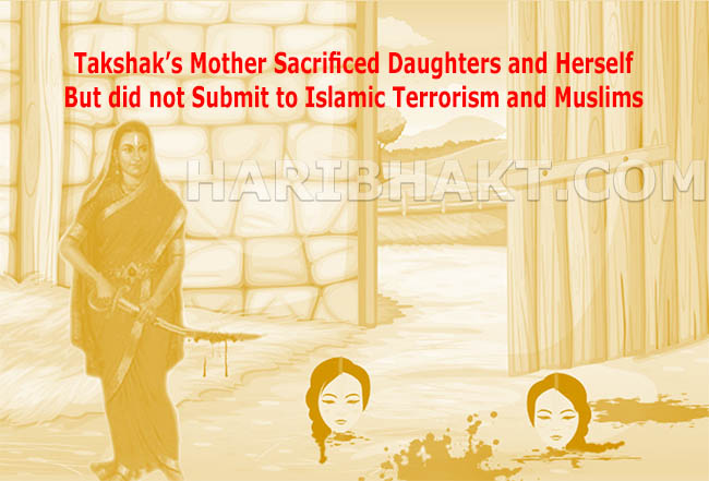Takshak mother sacrificed daughters herself for Hindu dharma